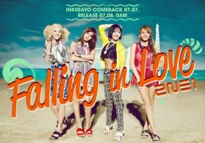 2NE1-FALLING-IN-LOVE-COMEBACK-TEASER-2-1024x719