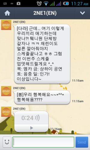 screenshot_2013-07-10-11-27-54