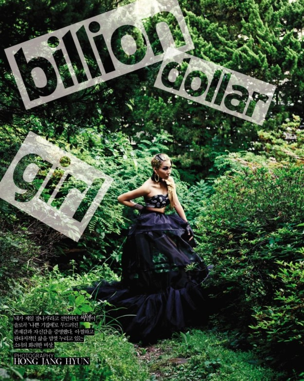 billion_$_girl