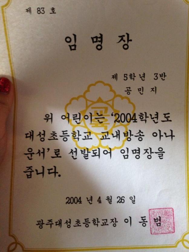 Minzy-Certificate