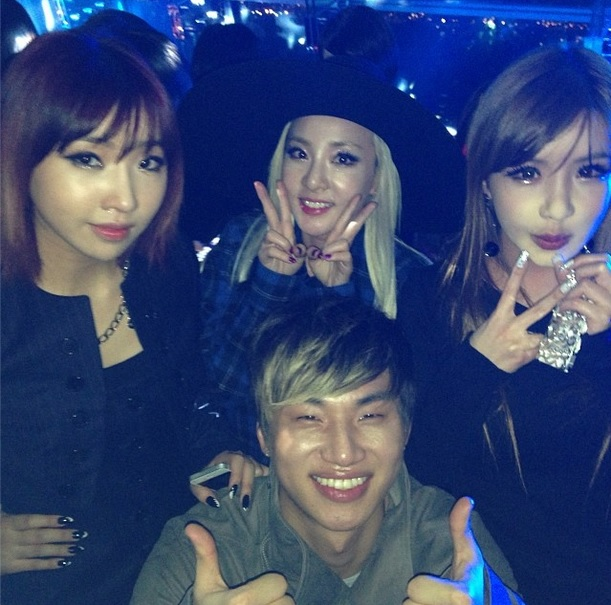 Dara-With our human vitamin Daesungie!!!