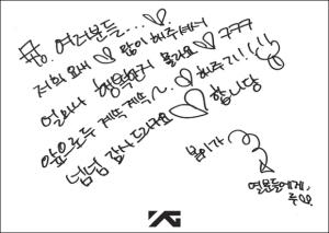 131203-bom-thank-you-msg