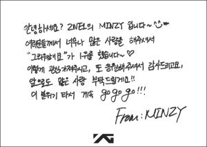 131203-minzy-thank-you-msg
