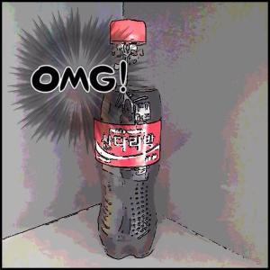 140112-dara-coke-
