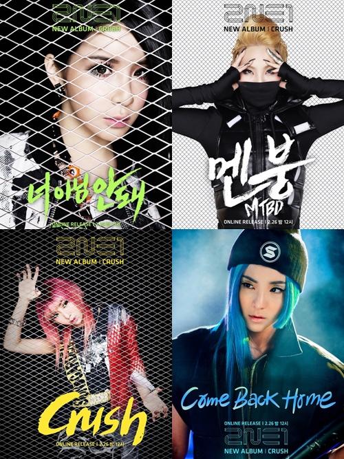 2NE1-국경없는-음원돌풍-아이튠즈-7개국-9개차트-1위-싹쓸이