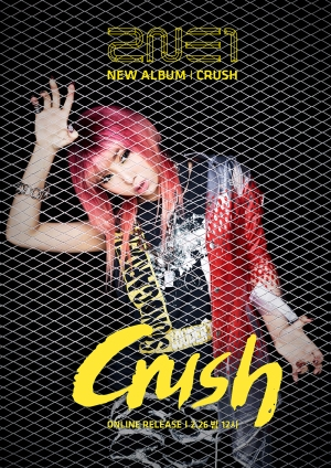 2NE1-NEW-ALBUM-CRUSH-TEASER-PIC2