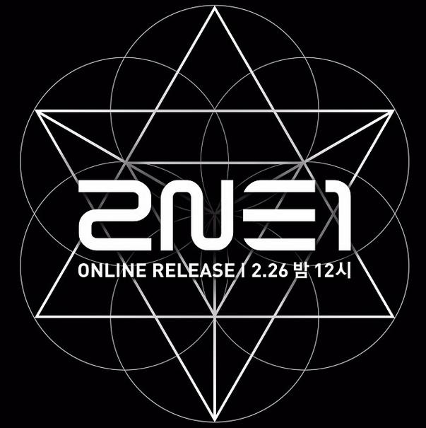 2ne1_crush_release