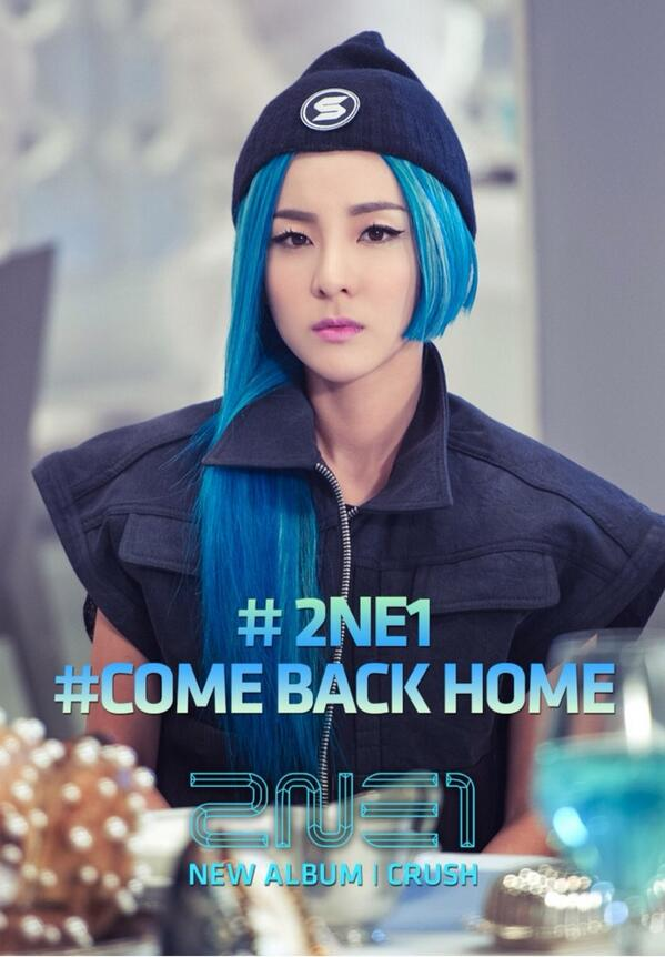comebackhome_mv_pic._2
