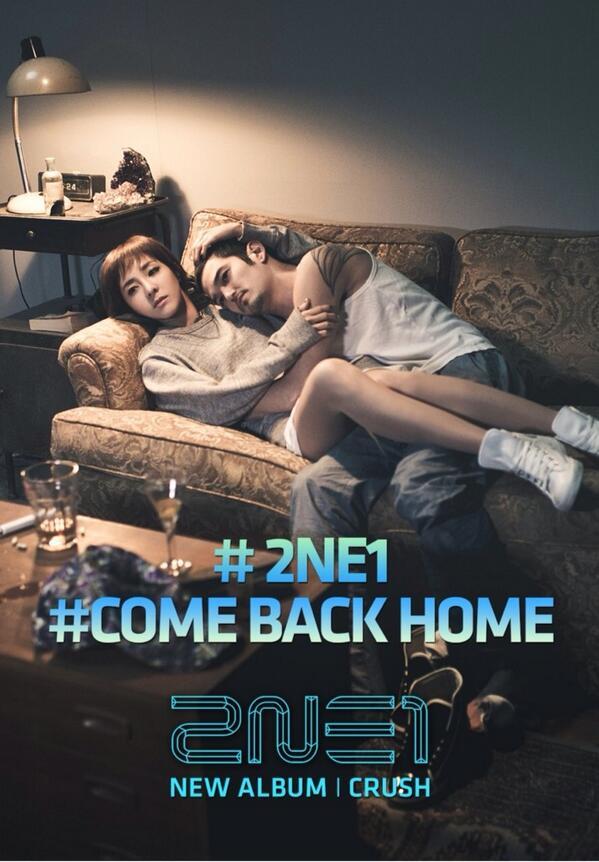 comebackhome_mv_pic