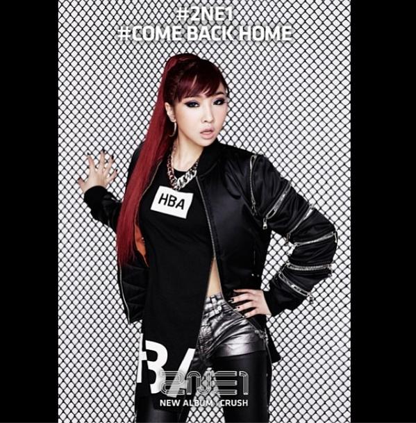 Minzy-comebackhomecanyoucomebackhome