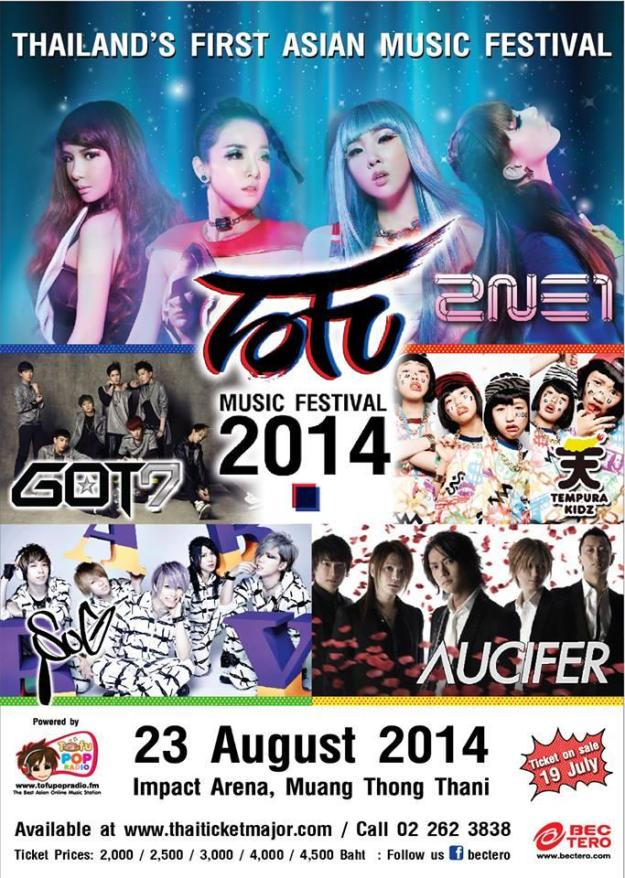TofuMusicFestival14poster