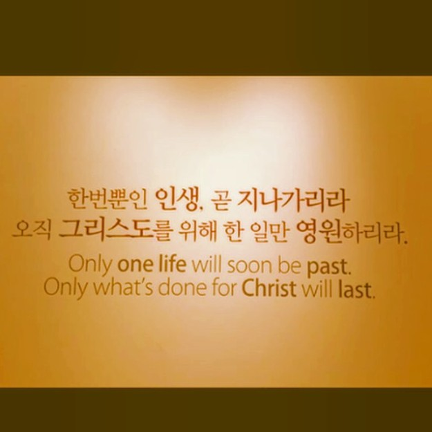 140922_minzy_Psalms 148 13-14 13 Let them praise the name of the LORD...